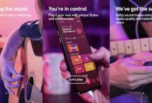 صورة جدبد التطبيقات: Dolby On تحصل معه على جودة تسجيل صوت مذهلة وبدون ضوضاء