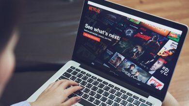صورة يبدو أن Netflix إكتفت من تقديم الفترة التجريبية المجانية للعملاء الجدد