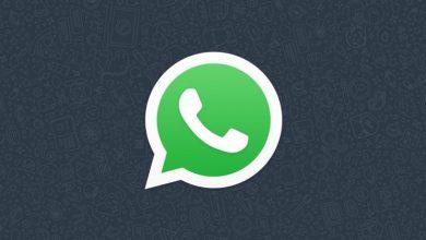 صورة واتساب تؤجل تفعيل سياسية الخصوصية الجديدة لمدة ثلاثة أشهر