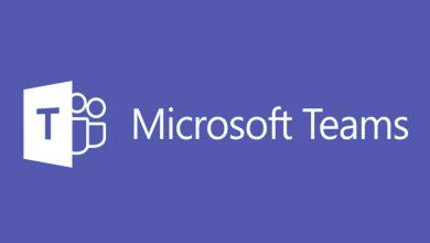صورة مايكروسوفت Teams تدعم مكالمات الفيديو المجانية طوال اليوم عبر الويب