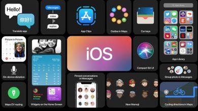 صورة نظام iOS 15 قد يتخلى عن دعم iPhone 6s و iPhone 6s Plus و iPhone SE