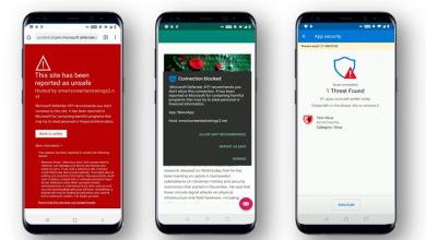 صورة تطبيق مكافحة الفيروسات مايكروسوفت ديفيندر يصل متجر جوجل بلاي