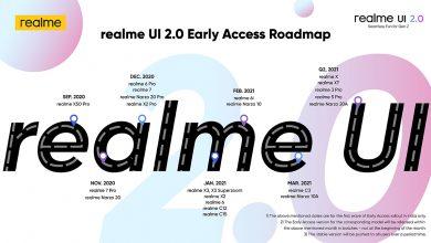 صورة ٌRealme تكشف عن قائمة أجهزتها التي ستحصل على تحديث Realme UI 2.0، ومواعيد الإطلاق