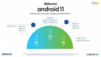 صورة HMD Global Oy تنشر الجدول الزمني لتحديث Android 11 الخاص بأجهزتها، ولكنها سحبته بعد ذلك