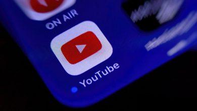 صورة تطبيق يوتيوب يدعم أخيرًا اختيار جودة الفيديو افتراضيًا وأكثر