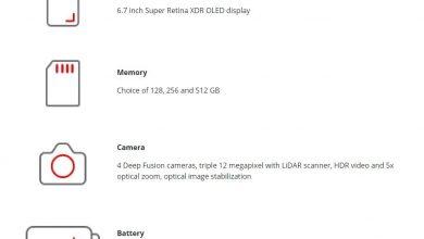 صورة الكشف أخيرًا عن سعة البطاريات في هواتف iPhone 12 Series الجديدة
