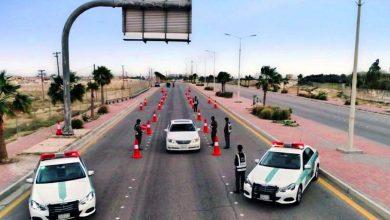 صورة «المرور السعودي» يجدد التذكير بشرط يحسم بيع المركبة