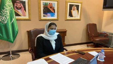 صورة السعودية تؤكد التزامها بالتعاون الدولي لمكافحة التدفقات المالية غير المشروعة