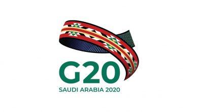 صورة وزراء مالية دول مجموعة العشرين يبحثون تحديث خطة دعم الاقتصاد العالمي أثناء جائحة كورونا