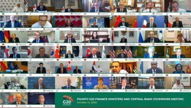 صورة وزراء مالية دول العشرين: مستمرون في دعم الدول الأشد فقرًا لمواجهة تحديات جائحة كورونا