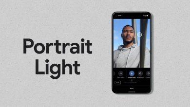 صورة ميزة Portrait Light في صور جوجل متاحة الآن على هواتف بكسل القديمة