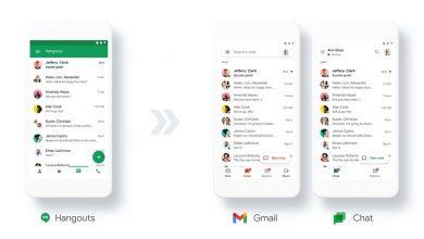 صورة جوجل تعتزم إتاحة تطبيق الدردشة الخاص بالشركات لكافة مستخدمي جيميل