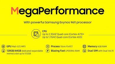 صورة أمازون تكشف عن تصميم ومواصفات الهاتف Galaxy M31 Prime قبل الإعلان الرسمي