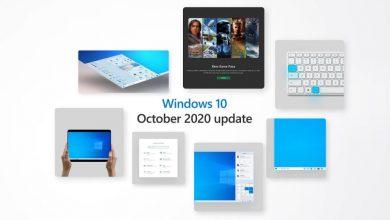 صورة مايكروسوفت تطلق تحديث ويندوز 10 أكتوبر 2020 الرئيسي