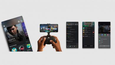 صورة مايكروسوفت ترغب في العمل مع آبل لجلب خدمة بث الألعاب السحابية Xbox Game Pass Ultimate لأجهزة iOS