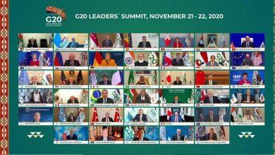 صورة نص البيان الختامي لقمة قادة العشرين بالرياض