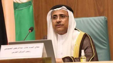 صورة رئيس البرلمان العربي يُثمن مخرجات قمة العشرين ويُشيد بنجاح المملكة