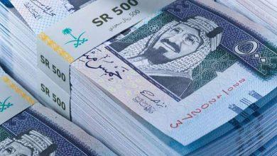 صورة البنك المركزي السعودي.. 3 أهداف لـ«النظام الجديد» بعد موافقة مجلس الوزراء