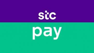 صورة ويسترن يونيون تحصل على حصة 15% في STC Pay مقابل 200 مليون دولار