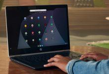 صورة جوجل قد تجلب تكنولوجيا الرادار Project Soli إلى حواسيب Chromebook المستقبلية