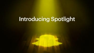 صورة سناب شات تطلق قسم Spotlight لمنافسة تيك توك