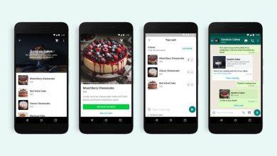 صورة واتساب تضيف سلّة التسوق إلى تطبيق الأعمال