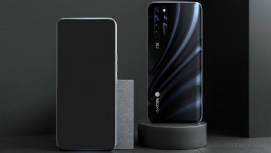 """صورة أول هاتف بكاميرا أمامية مخفية """"Axon 20 5G"""" يصل السوق العالمي في 21 ديسمبر"""