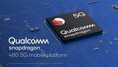 صورة كوالكوم تجلب شبكات الجيل الخامس للهواتف متوسطة المواصفات عبر سنابدراجون 480