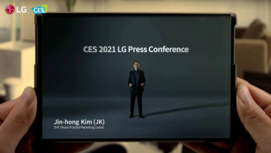 صورة CES2021: هاتف إل جي القابل للف قادم خلال العام الجاري