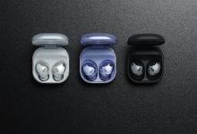 صورة سامسونج تطلق سماعات Galaxy Buds Pro بميزات جديدة وسعر 200$
