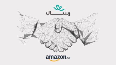 صورة رسال تتيح للشركات شراء بطاقات هدايا أمازون والتسوق عبر متجر Amazon.sa
